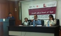 "Palestinian NGO Forum Against Violence Against Women announces the continuation of the campaign, ""Be a man and refuse to harassment."""